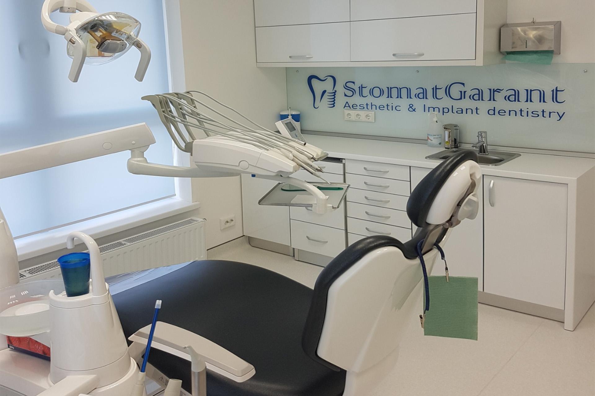 Стоматологічна клініка СтоматГарант Київ
